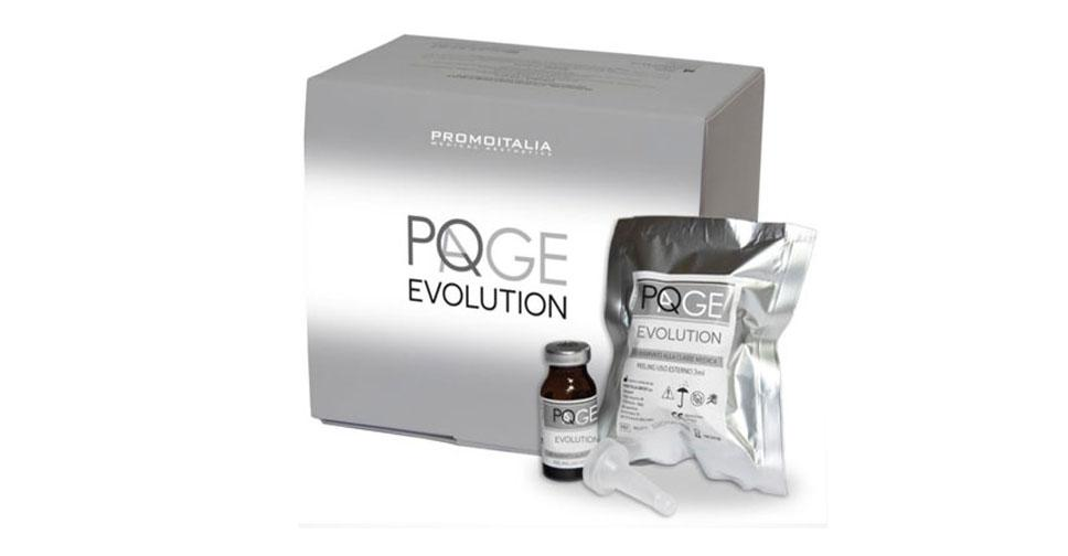 Насколько эффективен PQ Age пилинг лица?