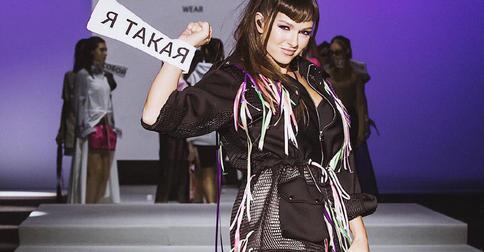 Нюша представила собственную коллекцию одежды и сама вышла на подиум